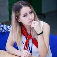 Кузнецова Полина