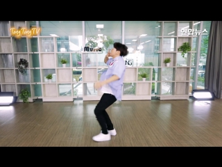 24.07.17 (Tong Tong TV) Но Тэхён - Крамп-выступление