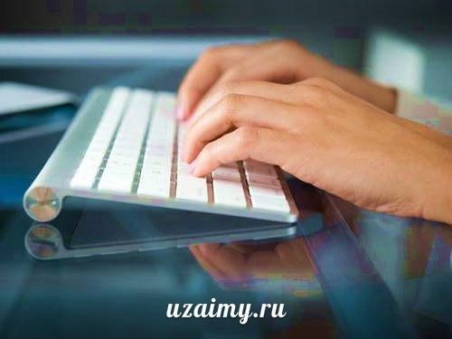 Необходима сумма от 2000 до 25000 рублей на короткий срок. Вы ограниче