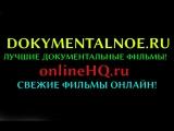 Секрет на миллион - Юлия Волкова (24062017)