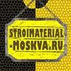 "STROIMATERIAL-MOSKVA.RU  ""Интернет магазин"""