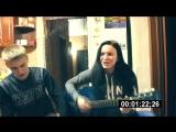 Иван и Инна Вальтер - Прочь (Аркадий Кобяков) (2)