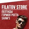 Filatov store (пептиды, SARM'S)