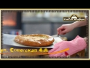 пекарня Хлеб из тандыра