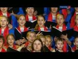 День славянской письменности и культуры 24 мая 2013 г. Песня друзей, дирижёр Валерий Халилов