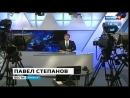 Вести-Иркутск Новости Иркутской области — live