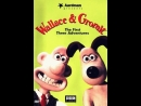 Wallace_and_gromit_the_wrong_trousers