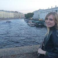 Лена Ломоносова