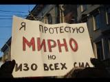Протест Украинских проституток против визового режима с РФ