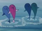 а дельфины добрые
