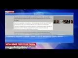 Французские СМИ предвещают раскол Украины на мелкие государства