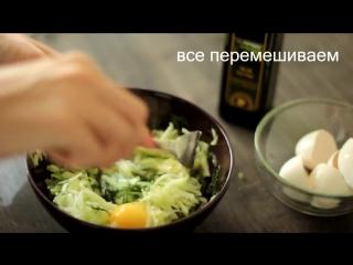 ПП_ Драники из кабачка,без муки _ Правильное питание