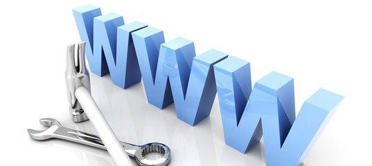 Создать сайт в рб