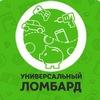 """""""Универсальный"""" ломбард Иваново"""