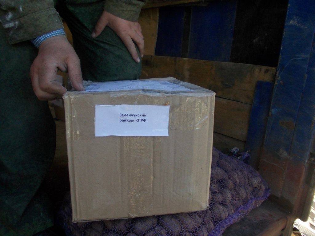 Гуманитарную помощь собранную в Зеленчукском районе доставили на Донбасс