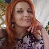 Алёна Соболевская