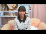 [SHOWROOM] Nogizaka46 Nanase Nishino Solo 2nd Photobook 'Kaze o Kigaete'
