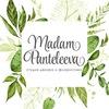Madam Panteleeva.Свадьба в Липецке.Декор и цветы