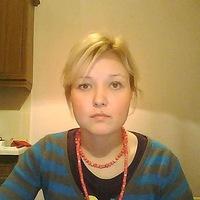Динара Яфизова