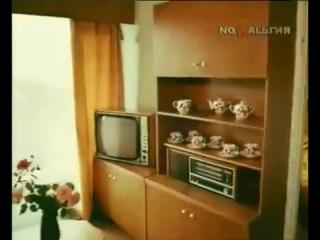 Город курорт Сочи в 1982 году - фильм Сочинское лето