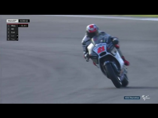 Pecco Bagnaia - первый круг в MotoGP