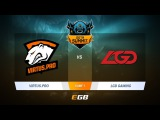 Virtus.pro G2A vs LGD Gaming, Game 1, DOTA Summit 7 LAN-Final, Day 5