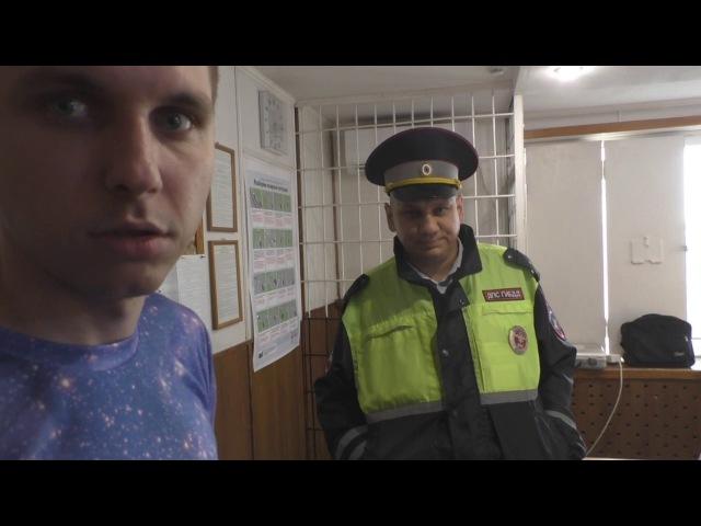 Пост ГИБДД Морозовск - что скрывают гаишники?