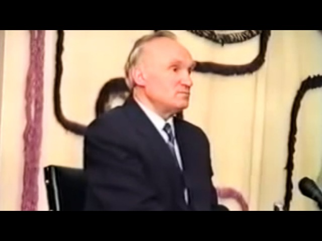 Христианское понимание назначения человека (ДК ЗИЛ, 1997) — Осипов А.И.