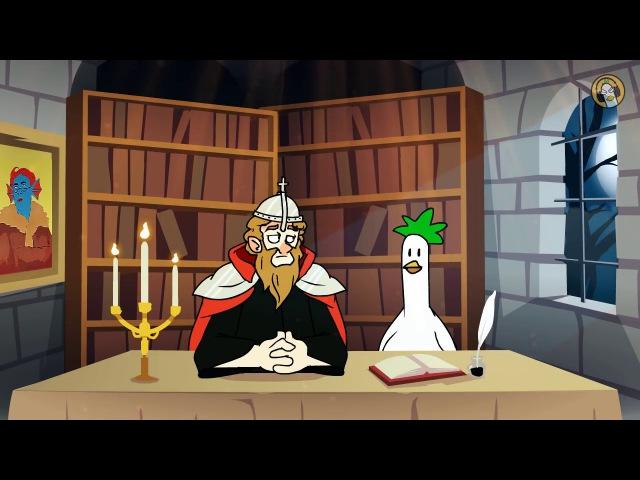 Прикол Литературный вечер с Батюшкой Богатырем   Empire of Geese