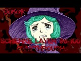 BERSERK And The Band Of The Hawk - Schierke Endless Eclipse Layer 96-100 Playthrough