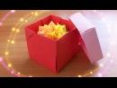 Как БЫСТРО Сделать Нужного Размера Коробку с Крышкой. Оригами Коробка Для Подарка