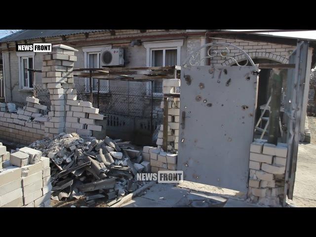 Последствия ночного обстрела украинскими карателями частного сектора прифронтового Стаханова