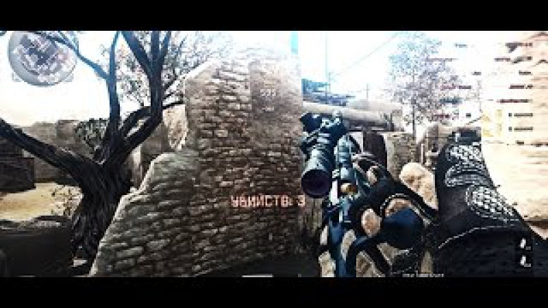 Warface: Steyr Scout Стужа FragMovie by TEYL0R