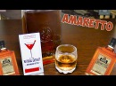 Amaretto Эссенции для алкоголя MOMIXBAR