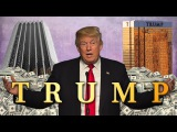 Trump the Real Estate Empire Behind the President