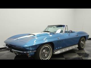 '65 Chevy Corvette