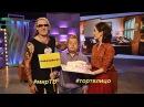Божественный андрогин Джигурда наматывает торт на ебло карлика