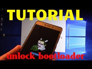 Разблокировка загрузчика Xiaomi | Unlock bootloader Xiaomi. Понятная инструкция
