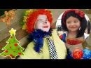 Белоснежка с друзьями наряжает ёлку и спасает связанного клоуна | Snow White