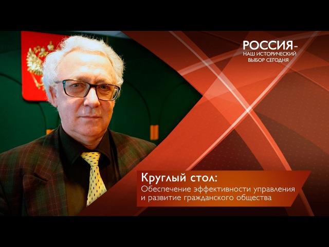 Простов Александр Фёдорович - эксперт МУПИ, к.полит.н.