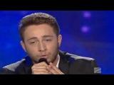 სანდრო კურცხალიძე X - ფაქტორი 2017 | 2 სკამი | Sandro Kurcxalidze X Factor 2017 | 2 ska