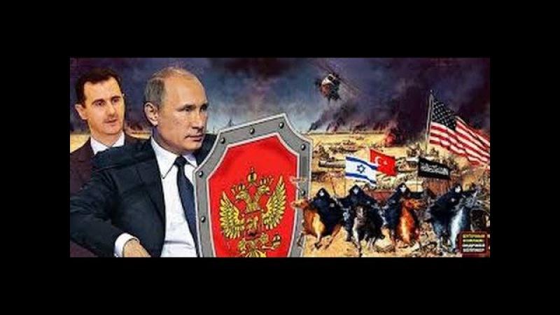 Putin POBESNEO I ZAGRMEO NE KRIVITE ASADA ZA TERORISTICKI NAPAD ZNAM KO SE KRIJE IZA TOGA