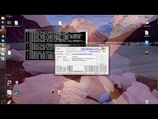 Майнинг Эфириума и его форков. Запуск майнинга на видеокарте RX 460 2Gb. Часть 1