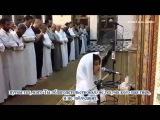 Малыш стоит имамом в мечети!