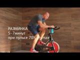 Кардио тренировка от Дениса Семенихина
