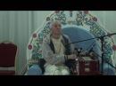 Тайна личности Бога (ЧЧ Адья Лила 8.10-16) (Е.М. Чайтанья Чандра Чаран пр.) - 06.06.2016
