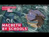 Shakespeare Lives in Schools Macbeth animation