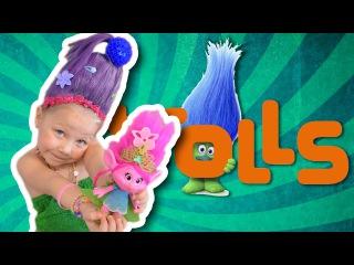 Тролли 2016 мультфильм. Новые игрушки Тролли, Розочка обзор игрушки. Poppy unboxing toy trolls