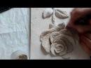Bas relief Birth of roses, master class 2. Барельеф Рождения розы, мастер класс 2.