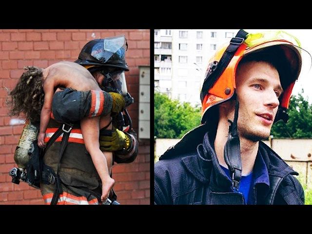 Пожарный спас шестерых заплатив высокую цену Люди герои